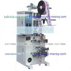 ماكينة اتوماتيكية لتعبئة وتغليف الشامبوهات والعطور والبرفان في كياس