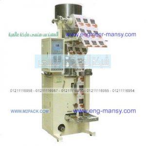 ماكينة التعبئة والتغليف الاتوماتيكية التي تقوم باللحام من الظهر ذو منصة عالية حتي واحد كيلو