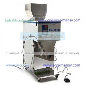 ماكينة تعبئة أتوماتيك لتعبئة بودر المهلبية و بودر النشا و بودر السكر