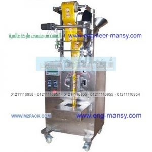 ماكينة تعبئة بودر شديد النعومة في أكياس مثل اكياس النشا ذات لحام ثلاثي