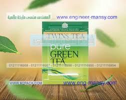 كيس لتغليف الشاي الاخضر التي نقدمها نحن شركه المهندس منسي