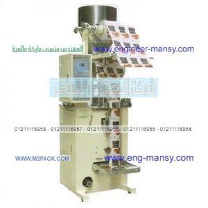 ماكينة تعبئة وتغليف الحبوب الاتوماتيكية التي تقوم بالتعبئة والتغليف في اكياس