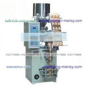 ماكينة تعبئة وتغليف الحبوب الاتوماتيكية والتي تقوم بعمل لحام ثلاثي
